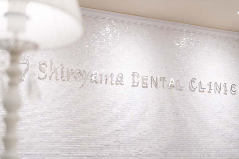 梅田茶屋町白山歯科クリニックphoto